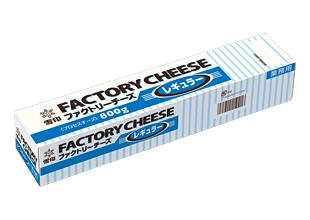 ファクトリーチーズ レギュラー
