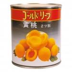 黄桃ハーフ