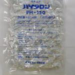脱酸素剤 バイタロン PH-150